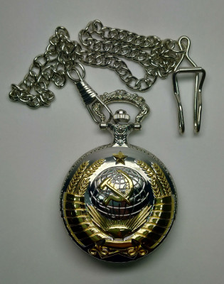 State Emblem of the Soviet Union embossed on Gold Pocket Watch