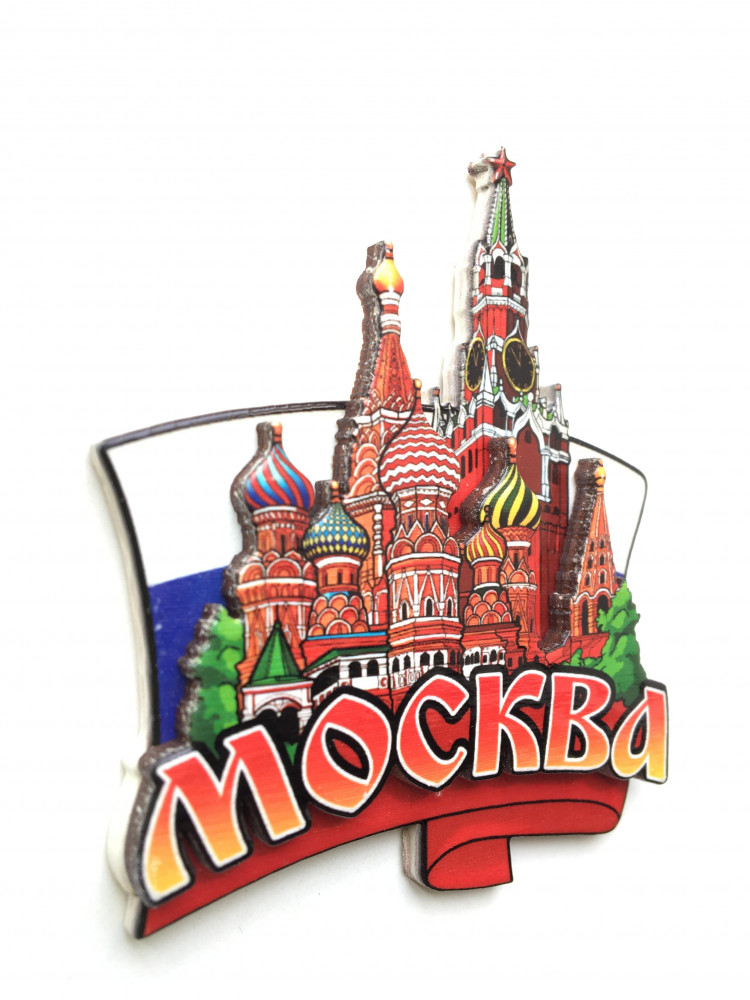 62x78 mm Saint Basil's Cathedral