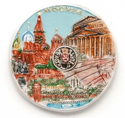 Attractions of Moscow Fridge Magnet