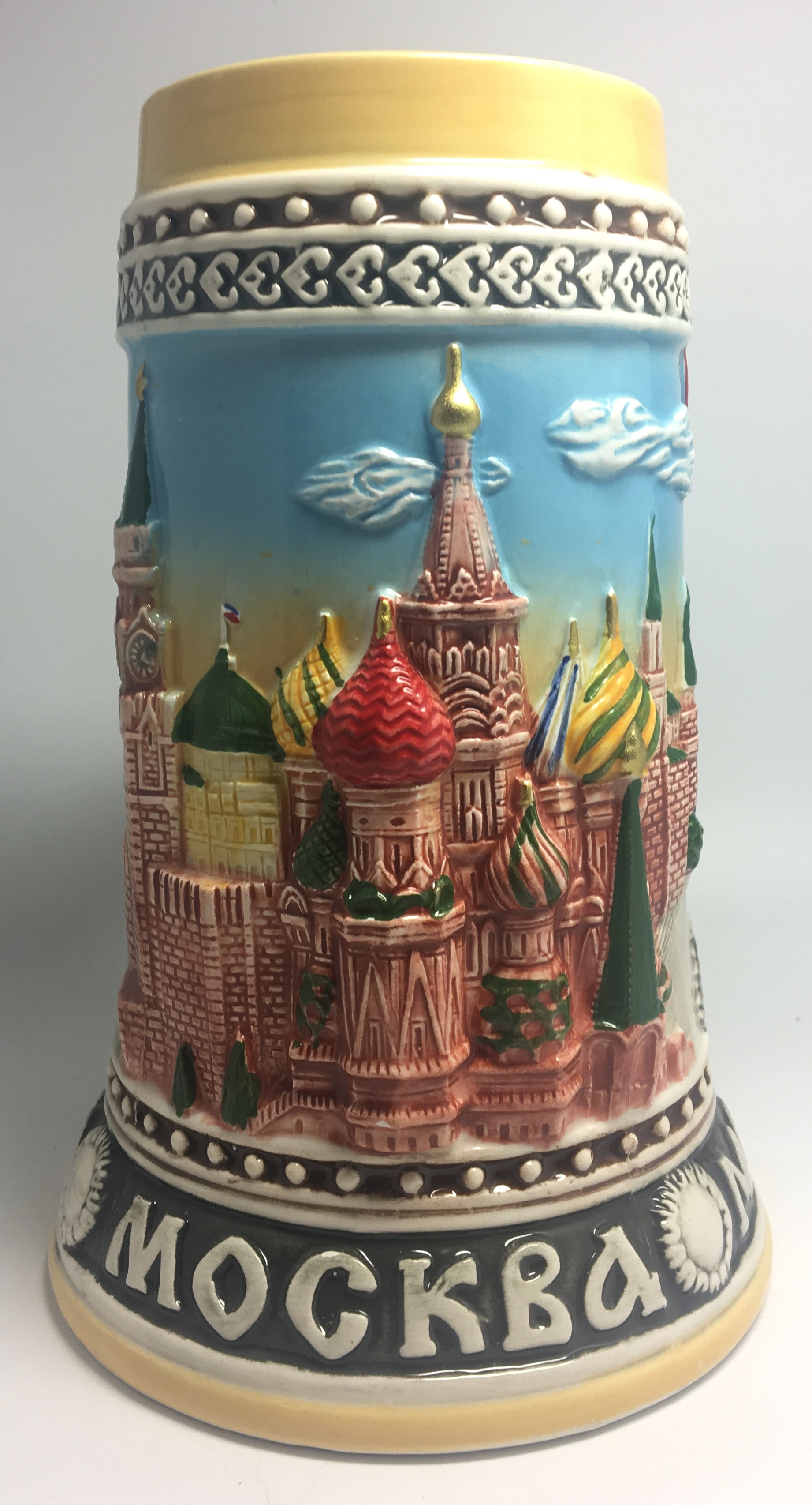 Moscow Attractions Beer Mug
