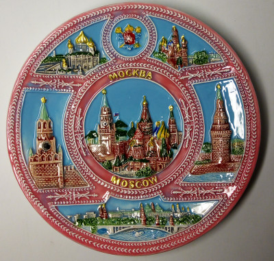 d150 mm Moscow Kremlin Ceramic Plate (by Volga Pottery)