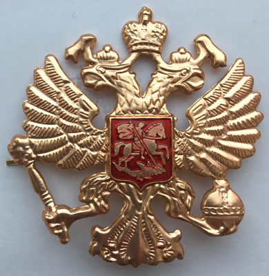 Coat of arms of Russia Badge