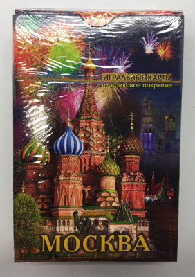 55 Moscow Night photos Paper Playing Cards (by AKM Gifts)