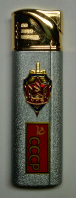 KGB USSR Gas Metal Lighter (by Sergio Accendino)