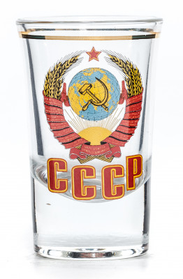 USSR Coat of Arms Shot Glass