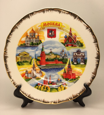12cm Moscow Attractions Ceramic plate with gold decal