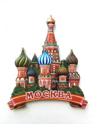 Saint Basil's Cathedral (small)