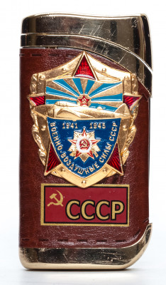 Soviet Air Forces Gas Metal Lighter (by Sergio Accendino)