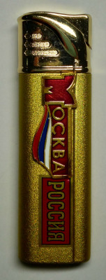 Moscow Russia Gas Metal Lighter (by Sergio Accendino)