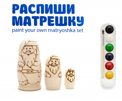 110 mm Blanc Santa Claus Matryoshka doll 5 pcs inside with paints, brushes, instruction manual (by Sergey Carved Wooden Dolls)