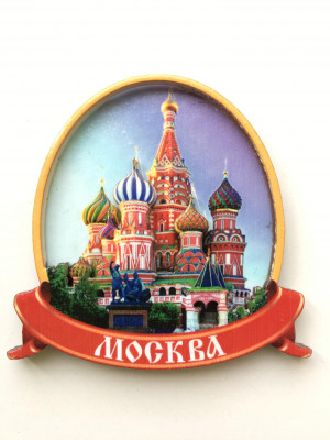 68x70 mm Saint Basil's Cathedral