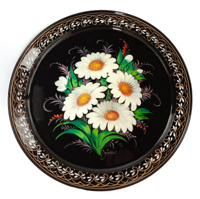d 290 mm Daisies hand painted by Golovina and lacquered Metal Forged Tray (by Lada Crafts)