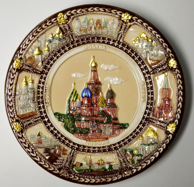 d150 mm Moscow Snt Basil Cathedral Ceramic Souvenr Plate (by Volga Pottery)
