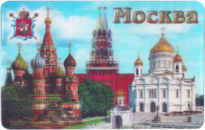 Snt Basil Cathedral and Spasskaya Tower 3D Hologram Fridge Magnet (by AKM Gifts)