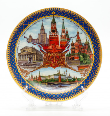 d205 mm Moscow Attractions Souvenir Plate (by AKM)
