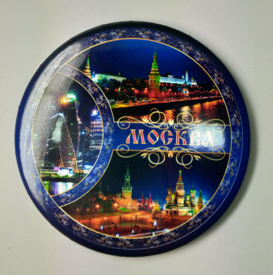 Moscow Attractions pictures on round metal plate