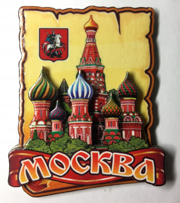 60x75 mm St Basil Cathedral Wooden Fridge Magnet (by Birch Gifts)