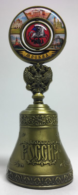 Russia Metal Bell (by Mihail Crafts)