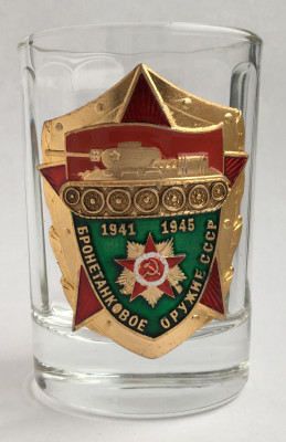 USSR Tank Forces Shot Glass