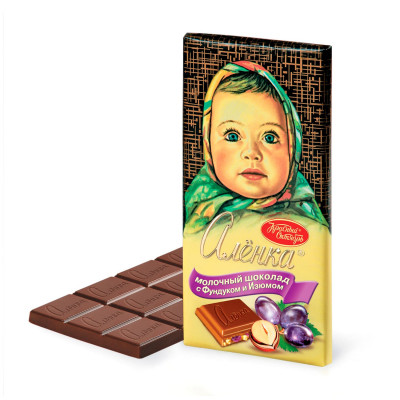 Alenka Hazelnut & Raisins Russian Milk Chocolate (100 g)