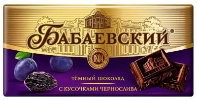 Babaevsky Dark Chocolate with Prunes (100 gr)