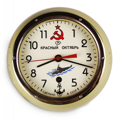 Wall Clock Watch USSR Navy 5-CHM M3 001