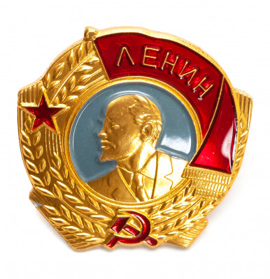 The Order of Lenin Metal Pin
