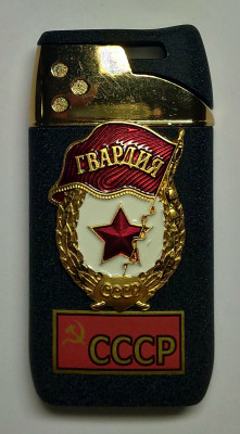 The Guard Gas Metal Lighter (by Sergio Accendino)