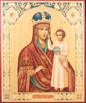 The Humility Godmother handpainted wooden Icon (by Galina Studio)