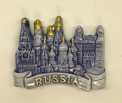 Moscow Fridge Magnet