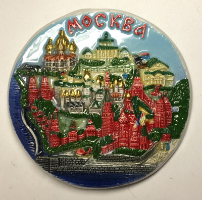 70x70 mm Moscow Kremlin Ceramic Fridge Magnet (by Skazka)