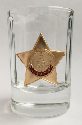The Order of Glory Shot Glass