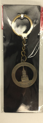 Spasskaya Tower Key Chain