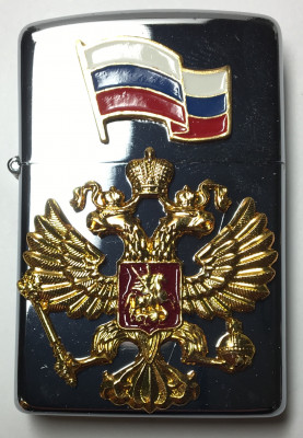 Coat of Arms of Russia Gas Metal Lighter (by Sergio Accendino)
