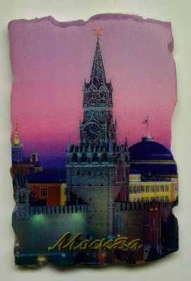Spasskaya Tower of Moscow Kremlin ceramic fridge magnet (by Sergey Souvenirs Factory)