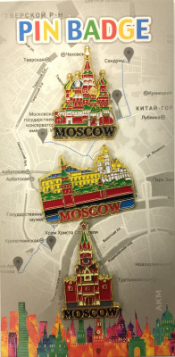 Moscow Famous Buildings set of  3 Metal Pins (by AKM Gifts)