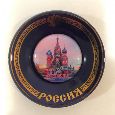 Snt Basil Cathedral Moscow picture on round ceramic plate