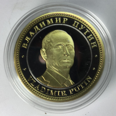 40mm Putin Embossed Metal Coin in a Gift Case (by AKM Gifts)
