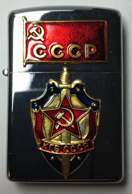 KGB of the USSR Gas Metal Lighter (by Sergio Accendino)