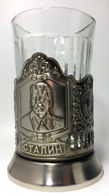 Stalin Nickel Plated Brass Tea Glass Holder with Faceted Glass (by Kolchugino)