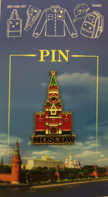 Spasskaya Tower Moscow Kremlin Metal Pin (by AKM Gifts)