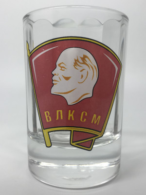 30 ml Komsomol Lenin Faceted Shot Glass (by Crystal Glass)