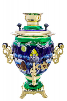 Russian Domes Hand Painted Electric Samovar Kettle