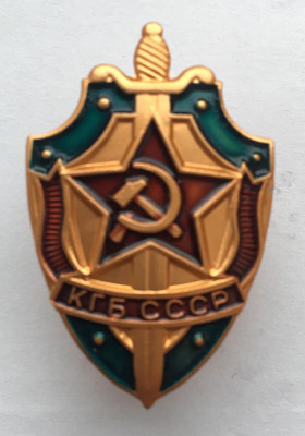 The KGB Badge Metal Pin