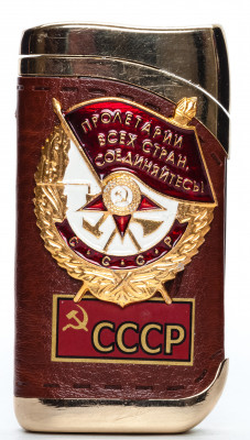Order of the Red Banner Gas Metal Lighter (by Sergio Accendino)
