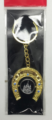 St. Basil's Cathedral Horseshoe Key Chain