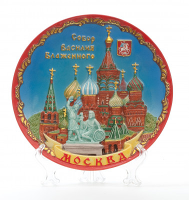 20cm Snt Basil Cathedral ceramic plate