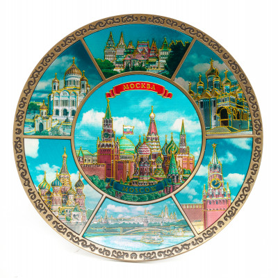 13cm Moscow foil metal plate on a stand