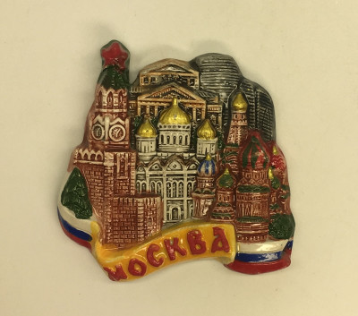 Moscow Attractions Fridge Magnet