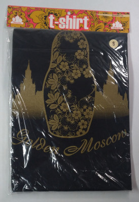 Golden Moscow T-Shirt